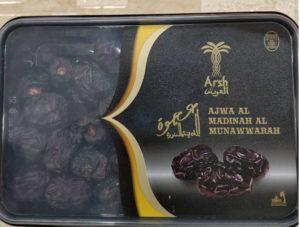 Ajwa Dates(Madinah)