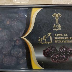Ajwa Dates(Madinah)